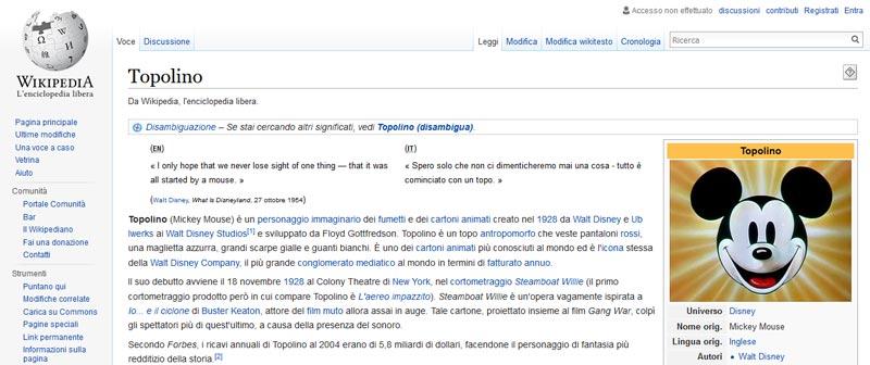 Una pagina di Wikipedia ricca di link interni